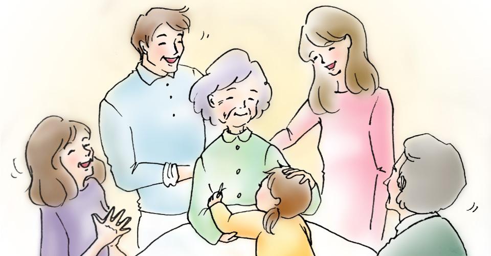 家族、そして家族以外の人との繋がりで看たおばあちゃん
