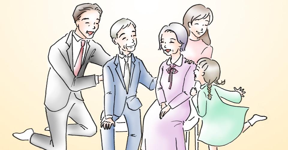 結婚記念式が繋げた父子の関係